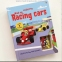 Wind-up Racing Cars (Usborne Wind-up Books) 2