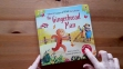Listen and Read Story Books The Gingerbread Man 0