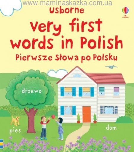 Very First Words in Polish (Usborne First Words Board Books)