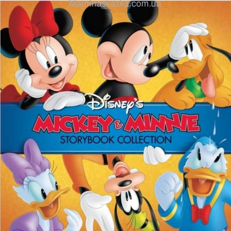 Mickey and Minnie's Storybook Collection