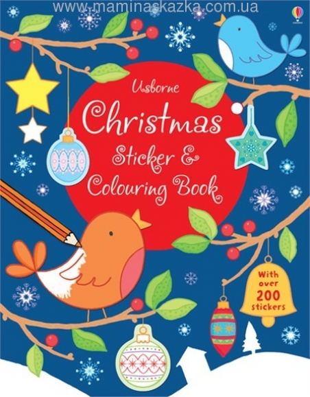 Christmas Sticker and Colouring Book (First Colouring Books)