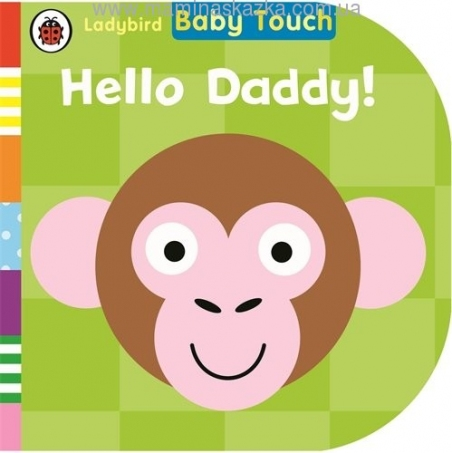 Baby Touch: Hello Daddy!