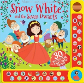 Snow White (Pop Up Fun)