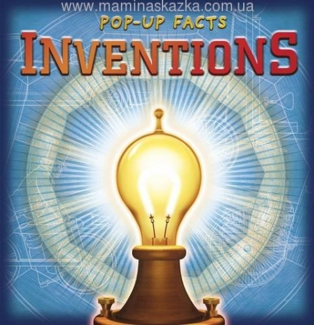 Pop-Up Facts: Inventions: Discover a World of Ingenuity
