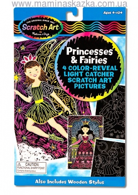 Princess & Fairy Color Reveal Light Catcher (Набор царапок