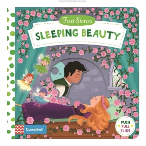 Sleeping Beauty (First Stories)
