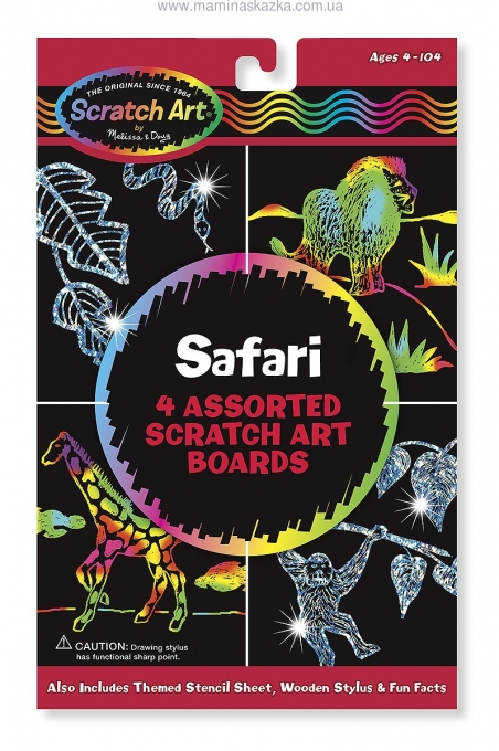 Safari Scratch Art Boards (Набор царапок
