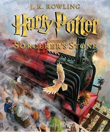 Harry Potter and the Sorcerer's Stone: The Illustrated Edition (Book 1)