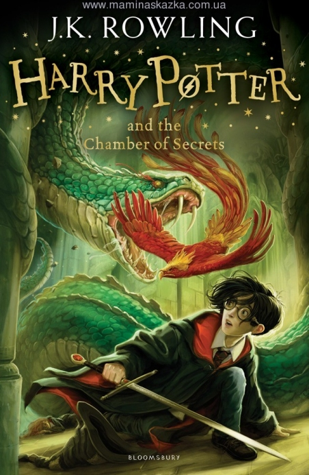 Harry Potter and the Chamber of Secrets (Мягкая обложка)