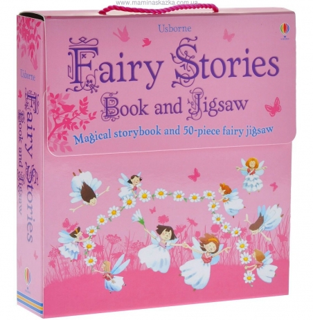 Fairy Stories and Jigsaw (книга + пазл)