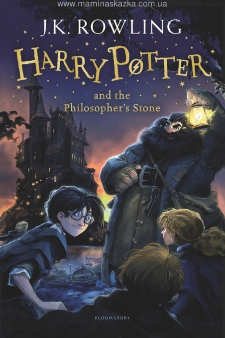 Harry Potter and the Philosopher's Stone (Твердая обложка)