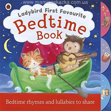 Ladybird First Favourite Bedtime Book