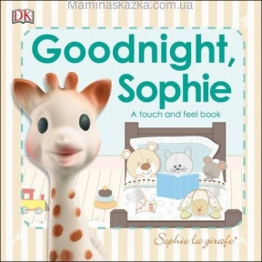 Baby Touch and Feel Goodnight Sophie (Sophie La Girafe)