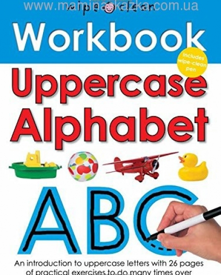 Wipe Clean Work Books: Uppercase Alphabet
