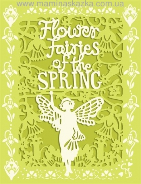 Flower Fairies of the Spring (UK Ed)
