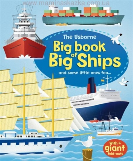 Big Book of Big Ships (Usborne Big Book of Big Things)