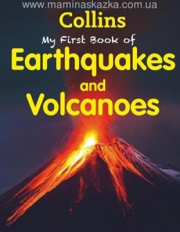 My First Book of Earthquakes and Volcanoes