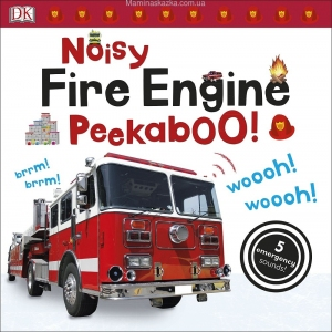 Noisy Fire Engine Peekaboo! (Noisy Peekaboo!)
