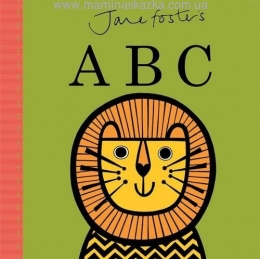 Jane Foster's ABC (Jane Foster Books)