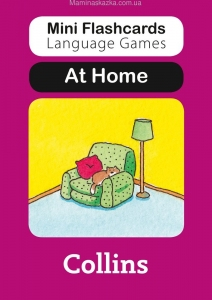 At Home (Mini Flashcards Language Games)