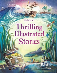 Thrilling Illustrated Stories (Illustrated Story Collections)